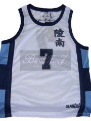 Slam Dunk Ryonan Home No. 7 Sendoh Akira Cosplay Jersey