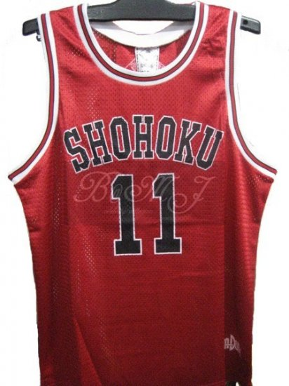 Slam Dunk Shohoku Away No. 11 Rukawa Kaede Cosplay Jersey - Click Image to Close