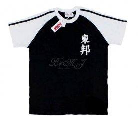 timeless design f5591 70502 Captain Tsubasa Toho high School away No. 10 Kojiro Hyuga ...