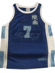 Slam Dunk Ryonan Away No. 7 Sendoh Akira Cosplay Jersey