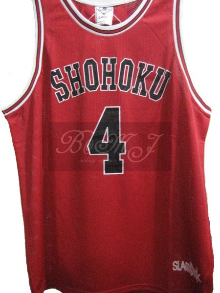 Slam Dunk Shohoku Away No. 4 Akagi Takenori Cosplay Jersey
