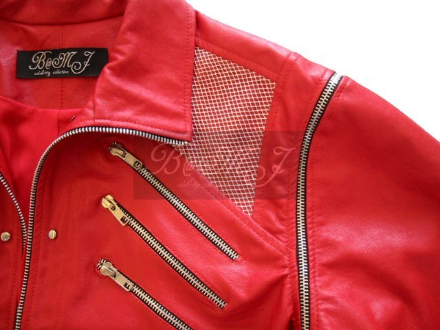 Michael Jackson Beat It Red Jacket & Silver Shoulder