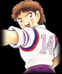 Captain Tsubasa Hiratsuka home No. 14 Jun Misugi Jersey
