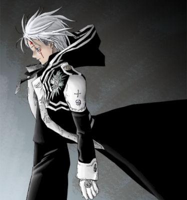 D.Gray Man Allen Walker Cosplay Costume