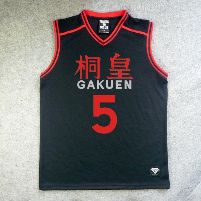 Kuroko's Basketball Too Academy Away No.5 Daiki Aomine Jersey