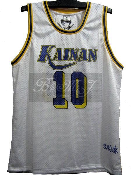 Slam Dunk Kainan Home No. 10 Kiyota Nobunaga Cosplay Jersey - Click Image to Close