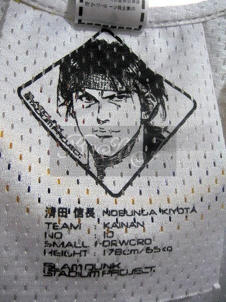 Slam Dunk Kainan Home No. 10 Kiyota Nobunaga Cosplay Jersey
