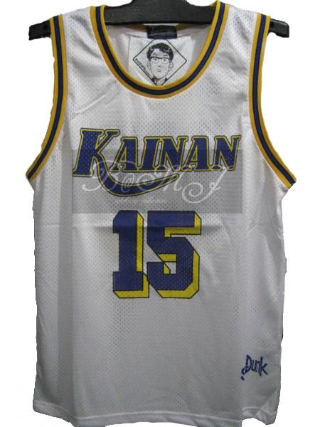 Slam Dunk Kainan Home No. 15 Yoshinori Miyamasu Cosplay Jersey