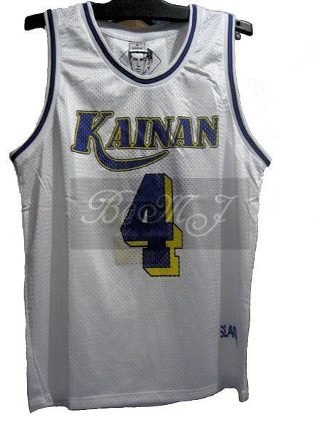 Slam Dunk Kainan Home No. 4 Maki Shinichi Cosplay Jersey