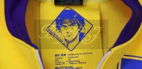 Slam Dunk Kainan Long Sleeve Yellow Jacket Cosplay