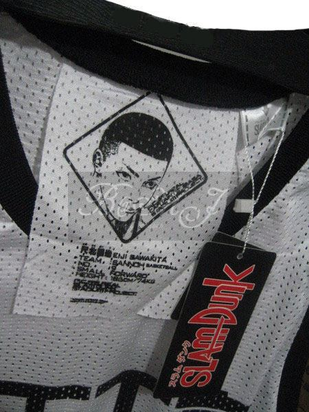 Slam Dunk Sannoh No. 9 Sawakita Eiji Cosplay Jersey