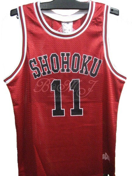 Slam Dunk Shohoku Away No. 11 Rukawa Kaede Cosplay Jersey