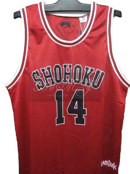 Slam Dunk Shohoku Away No. 14 Mitsui Hisashi Cosplay Jersey