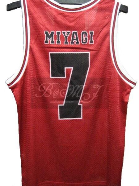Slam Dunk Shohoku Away No. 7 Miyagi Ryota Cosplay Jersey