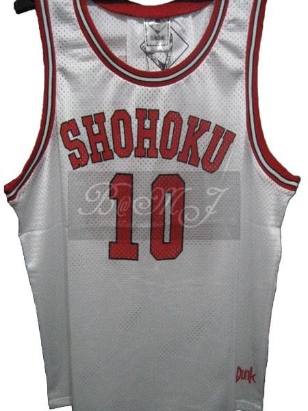 Slam Dunk Shohoku Home No. 10 Sakuragi Hanamichi Cosplay Jersey