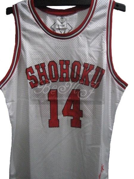 Slam Dunk Shohoku Home No. 14 Mitsui Hisashi Cosplay Jersey