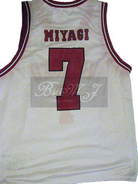 Slam Dunk Shohoku Home No. 7 Miyagi Ryota Cosplay Jersey