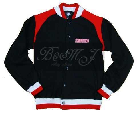 Slam Dunk Shohoku Long Sleeve Rukawa Black Cosplay Jacket