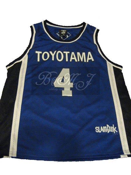 Slam Dunk Toyotama Away No. 4 Suyoshi Minami Cosplay Jersey